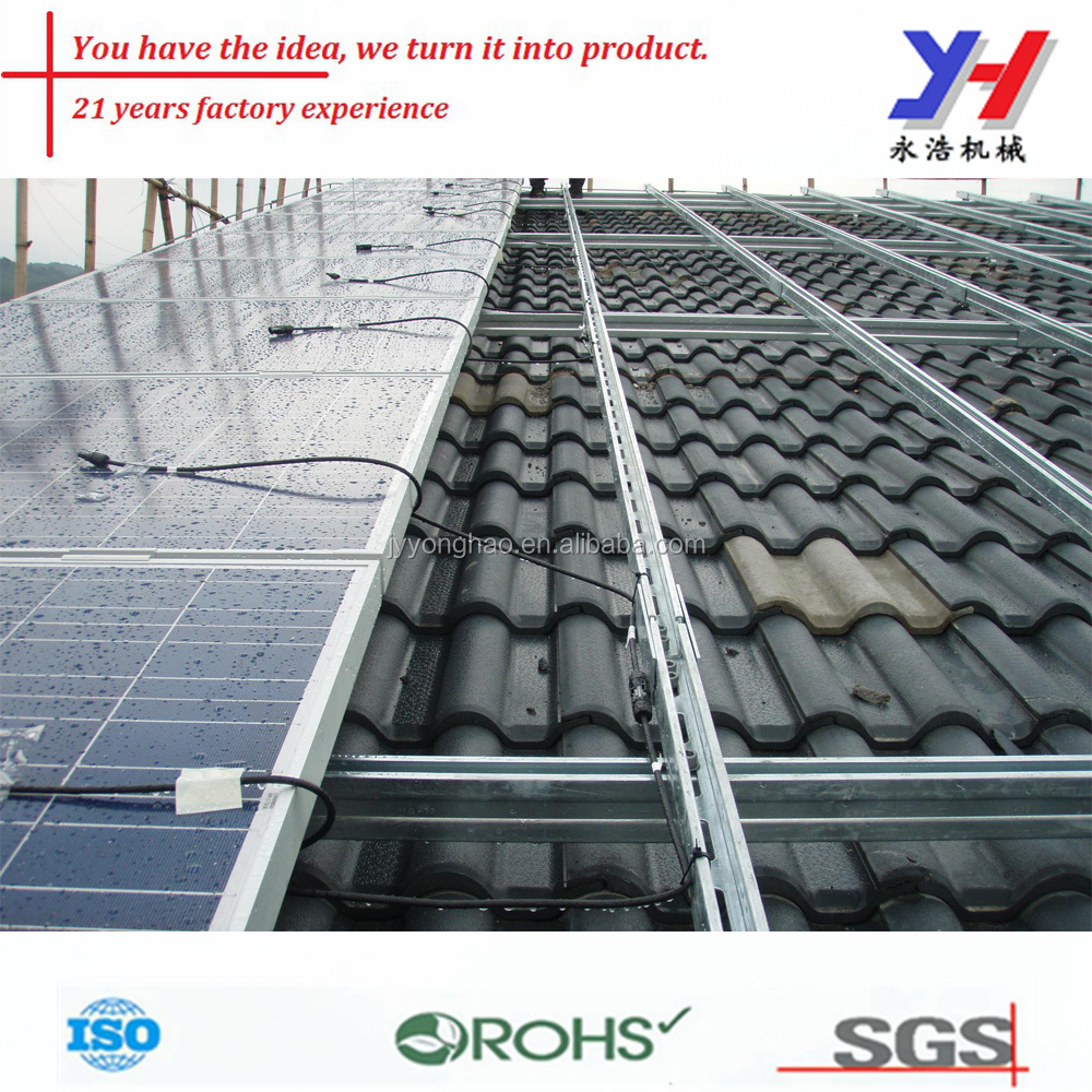 customize aluminum profile solar panel mounting aluminum rail