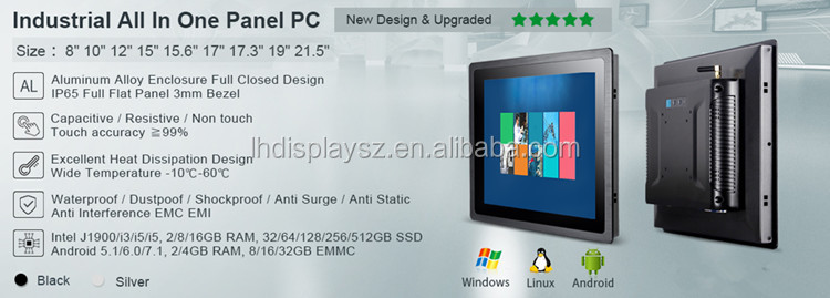 J1900/i3/i5/i7 Windowse Linux 2GB/4GB/8GB/16GB RAM Industrial 19 inch all in one panel pc touch screen computer