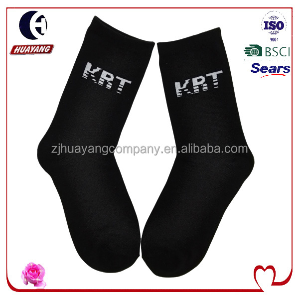 Kids Socks Cotton Good Quality Sport Sock Solid Color Cotton OEM Service #HYNS-006