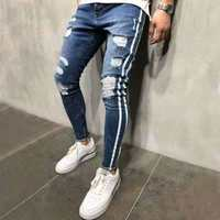 Men Skinny Wash Hole Jeans Biker Destroyed Fit Denim Jeans Ripped Denim Pants Side Stripe Pencil Pants Hip Hop Streetwear