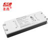 SC LED Driver ETL cETL PWM output design 50W phase cut /triac dimming driver 12V constant voltage led power supply