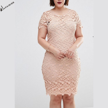 The New Fashion Ladies Plus Size Crochet Lace Pattern Midi Casual
