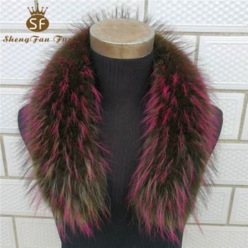 hot selling leather jacket accessories Oversized fluffy Fur Trim 100% Real raccoon fur collar with winter coat