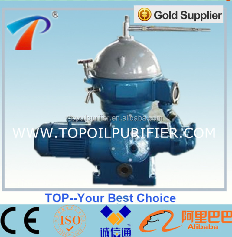 good quality waste oil separator,with advanced centrifuging separation technology,high separating efficiency