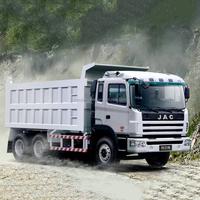 Made in China big capacity 360HP JAC dump truck/tipper truck/dumping truck for sale