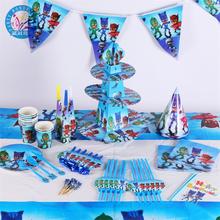 Promozione Buon Compleanno Uomini Shopping Online Per Buon