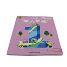 Xikou Customized Printing Cheap Price China Wholesale Children Story Book