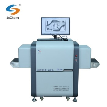 Hot Selling X,ray Inspection Machine Xr,700 Testing Machine For Shoes  Needle Detector , Buy X,ray Machine Prices,Digital X Ray Machine Price,X  Ray