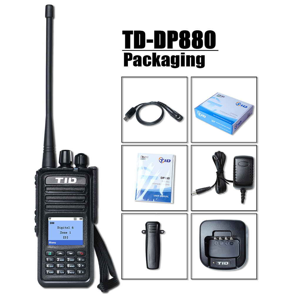 DP880 DMR single band handheld walkie talkie