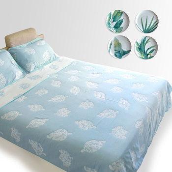 Cheap Bed Sheets Design Cotton Comforter Travel Blanket