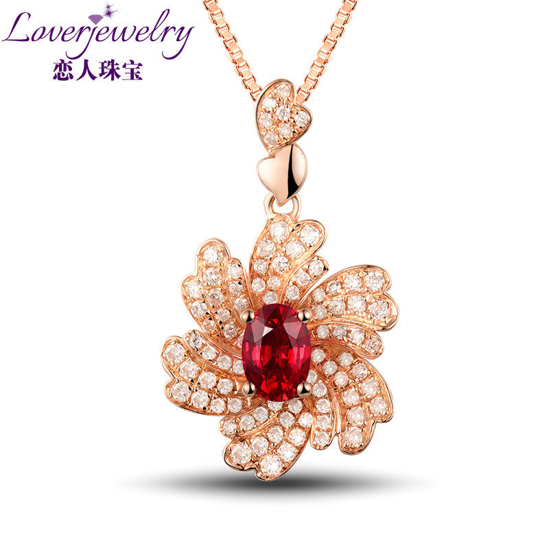 Genuine ruby jewelry pendant oval cut natural diamond in 18k rose genuine ruby jewelry pendant oval cut natural diamond in 18k rose gold pendant necklace for sale wp060 buy ruby jewelry pendantgenuine ruby jewelry mozeypictures Gallery