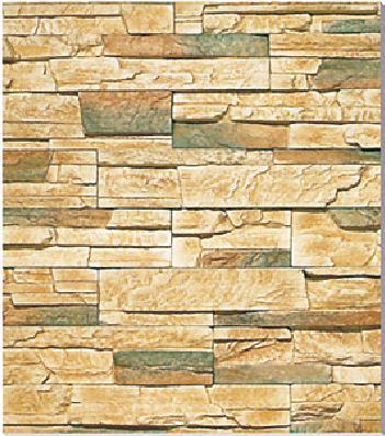 Paredes de piedra artificial cheap azulejo del pvc papel - Pared de piedra artificial ...