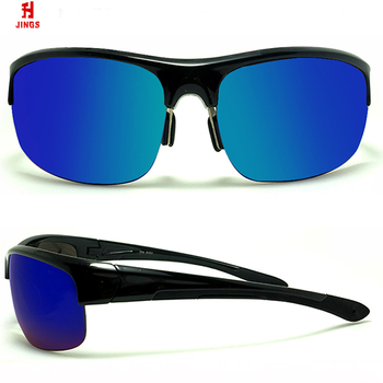 f4522ff7a8 Made in China wholesale sunglasses custom mens polarized sport sunglasses