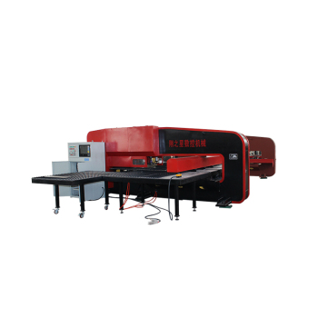 cnc turret punching machine