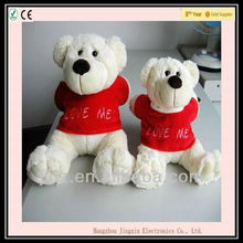 low price recordable plush bear toy
