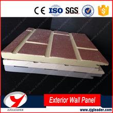 Soundproof Exterior Wall Siding  Soundproof Exterior Wall Siding Suppliers  and Manufacturers at Alibaba comSoundproof Exterior Wall Siding  Soundproof Exterior Wall Siding  . Exterior Soundproofing. Home Design Ideas