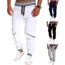 d3bf32b4837fe Promotion Asiatique Homme Pantalons, Acheter des Asiatique Homme ...