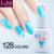 Gelartist Bring base coat uv gel polish foundation gel nail for nail art