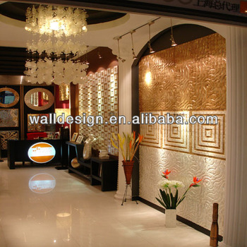 Interior Design Seashells Decorative Wall Paneling Of Office In