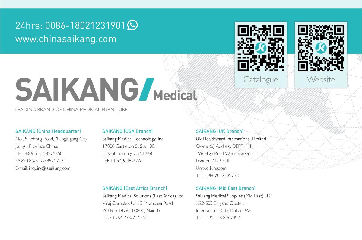 Jiangsu Saikang Medical Equipment Co , Ltd  - Hospital Bed
