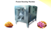 Best Peanut Roasting Machine OR-DHL-1