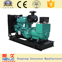 Strong power!China famous brand Yuchai diesel generator 150kw
