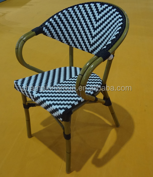 V Weave Restaurant Dining Chairs, Black Rattan Restaurant Chairs AS 6105 B
