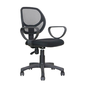 Frank Tech Classic Small Office Mesh Chair Typist Drafting Chair Office Armrest Chair