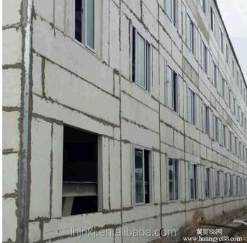 2016 eps concrete prefabricated sandwich panel ready made walls prefabricated house - Readymade wall partitions ...