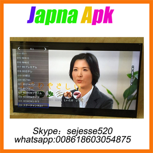 Japan Iptv Android Apk, Japan Iptv Android Apk Suppliers and
