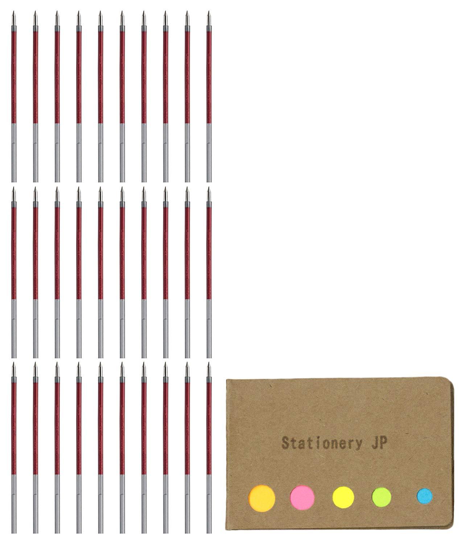 4 Refills GN Uni-Ball Jetstream 4+1 Multi-Function 0.7mm Ballpoint Pen Pencil