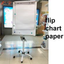 "<span class=keywords><strong>Staffelei</strong></span> Pad 23x32 ""magnetic whiteboard stand mit flipchart board papier größe A1"