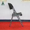 Easily used stackable folding chair with competive price