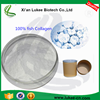Reliable Supplier Wholesale pure Tilapia Fish Collagen powder