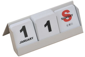 Aluminum Mini Desk Calendar 2014
