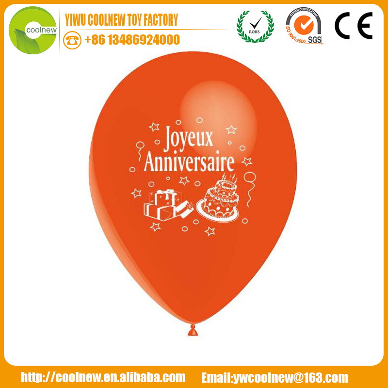standard 12 inch ballon party gifts/ China factory latex balloon