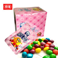 Mix Fruit Flavor Jelly bean Fruit Chewy Candy
