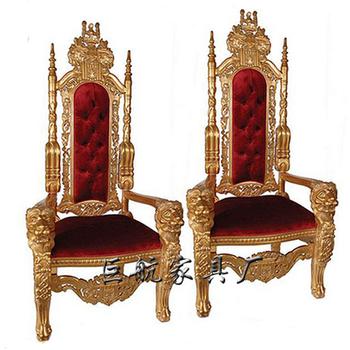 Offre Speciale Location De Chaise Trone Roi Pour La Ceremonie