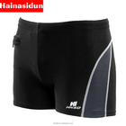 men pure color nylon spandex swim trunk/boy black plus size swimming suit/men high elastic rubber swim short