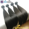 /product-detail/aliexpress-hair-extensions-unprocessed-remy-virgin-brazilian-hair-straight-60639656971.html