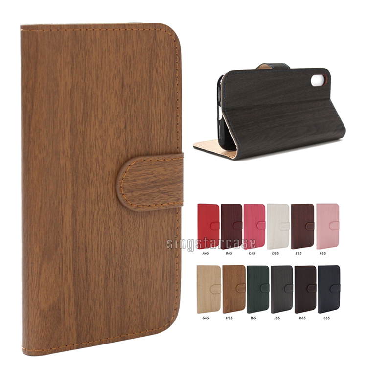 New Products Flip Cover Wood Leather Phone Case For iPhone 8 Wallet Case