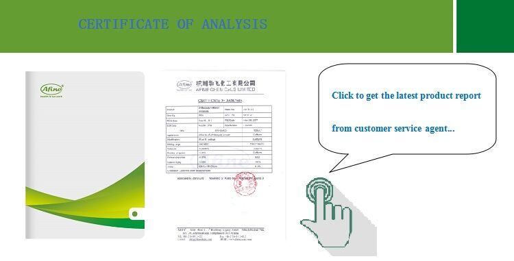 Pentosan polysulphate โซเดียม (PPS) CAS 37319-17-8,Active Pharmaceutical ingredient ยา