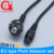 Factory supply pc computer eu power cable