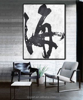 Modern Chinese Calligraphy Wall Picture Oil Painting for Living Room & Modern Chinese Calligraphy Wall Picture Oil Painting For Living Room ...
