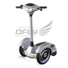 CE Approved 350W Electric Scooter Chariot with Dual Motor Driving wuxing electric scooters