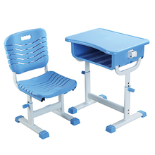 School furniture multi-function study table and chair