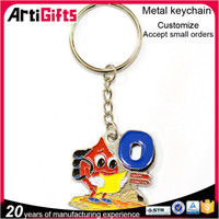 Custom design metal christmas ornament keychain
