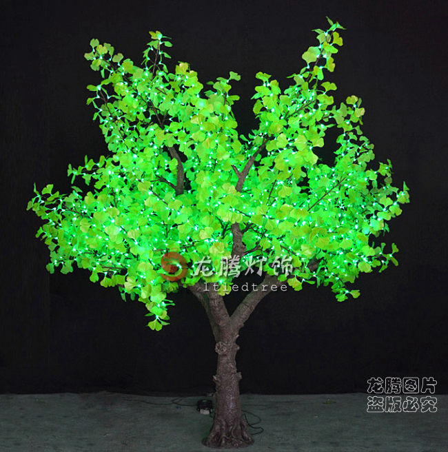 Lighted Artificial Christmas Trees