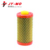 HEPA Air Filter Cartridge