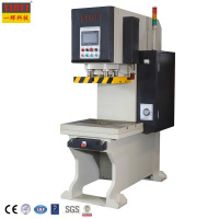 single action pressing 60 ton hydraulic press automatic paper hole punching machine